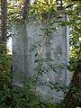 Bolekhiv Memorial WWI-07.jpg
