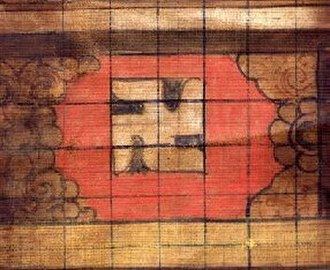 Bon - Yungdrung is a left facing swastika, a sacred symbol of Bon religion.