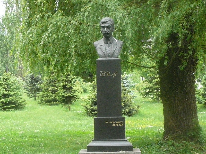 File:Borisova garden E1.jpg