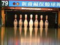 BowlingR.jpg