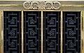 Brass Decoration (6212528654).jpg