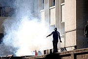 Braving Tear Gas near the AUC during the June 28