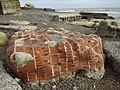 Brickwork on Kilnsea beach - geograph.org.uk - 101253.jpg