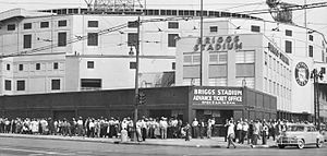 Briggs Stadium 1951 MLB All-Star Game.jpeg