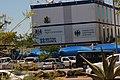 British High Commision, Gaborone Botswana 3.jpg