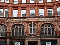 British and Foreign Marine Insurance Company Limited, Castle Street, Liverpool.jpg