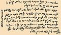 Brockhaus and Efron Jewish Encyclopedia e16 055-0.jpg