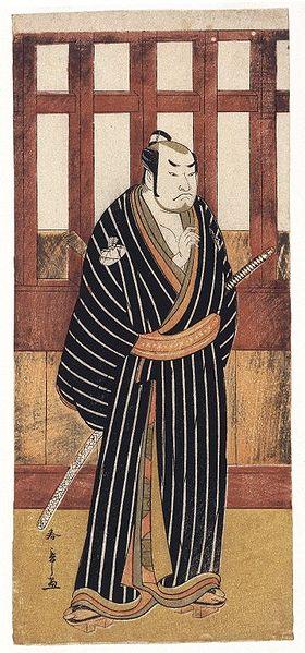 File:Brooklyn Museum - The Actor Sakata Hangoro II - Katsukawa Shunsho.jpg