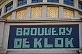 Brouwerij De Klok Zottegem 08.jpg