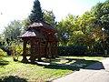 Bucuresti, Romania, Parcul Herastrau (Imagine din parc); B-II-a-A-18802 (1).JPG