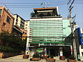 Bugahyeon-dong Comunity Service Center 20140513 155048.JPG