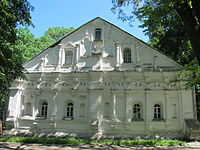 Building of Regimental Chancellery in Chernihiv 01.JPG