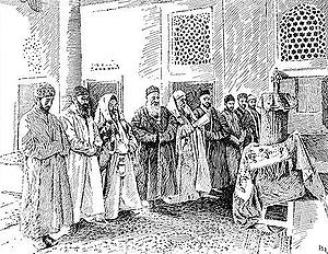 Bukharan Jews - Interior of the Great Synagogue in Bukhara, sketch based on a photograph by Elkan Nathan Adler.