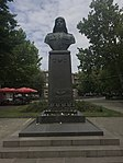 Bust of Nelson Stepanyan in Yerevan - 3.JPG
