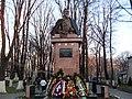 Bustul Domnitorului Alexandru Ioan Cuza.JPG