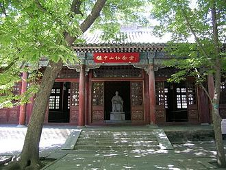 Temple of Azure Clouds - Sun Yat-Sen Memorial Hall