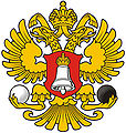 COA of Central Election Commission of Russia.jpg