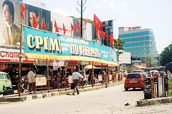 CPIM 19th conference hoarders Kerala