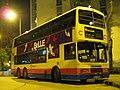 CTB 185 - Flickr - megabus13601 (2).jpg