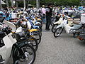 Cafe Cub Party in Kyoto 2013 03.JPG