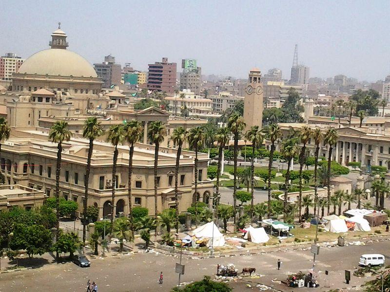 File:Cairo University 006.jpg