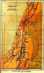 49182d99a فلسطينيون - ويكيبيديا، الموسوعة الحرة