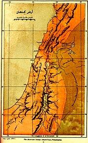30163edb860b5 خارطة فلسطين القديمة تبين تواجد الكنعانيين، وهم أقدم من أستوطنها.
