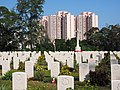 Canadian section of Sai Wan War Cemetery December 2017.jpg