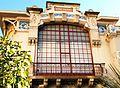 Casa-Atelier José Malhoa - Window (76057918).jpg