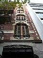 Casa Domènech i Estapà P1400905.JPG