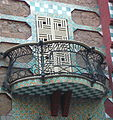 Casa Vicenç - balcó.jpg