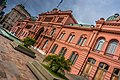 Casa de Gobierno 001.jpg
