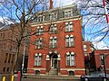 Cathedral of Saints Peter and Paul Rectory - Providence.jpg