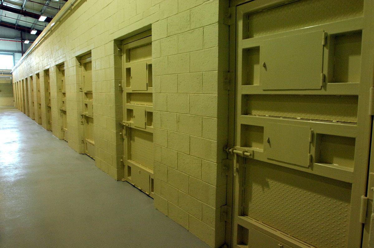 Parwan Detention Facility Wikimedia Commons