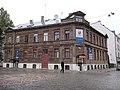 Centrs, Centra rajons, Rīga, Latvia - panoramio (100).jpg