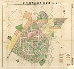 Changchun 1932 - Plan 2.jpg