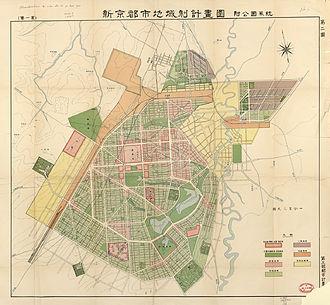 Changchun - City planning map of Changchun