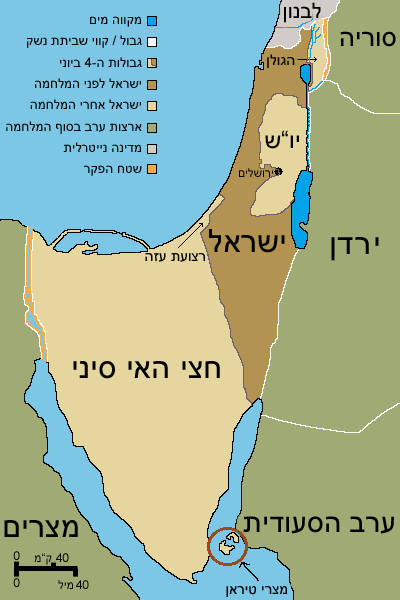 Changes in the Middle East during the Six Day War, פליקס במנהרת הזמן