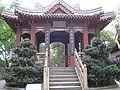 Changsha Tianxin Pavilion3.jpg