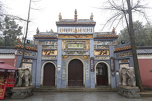 Shanmen - The shanmen at Lushan Temple, in Yuelu District of Changsha city, Hunan province.