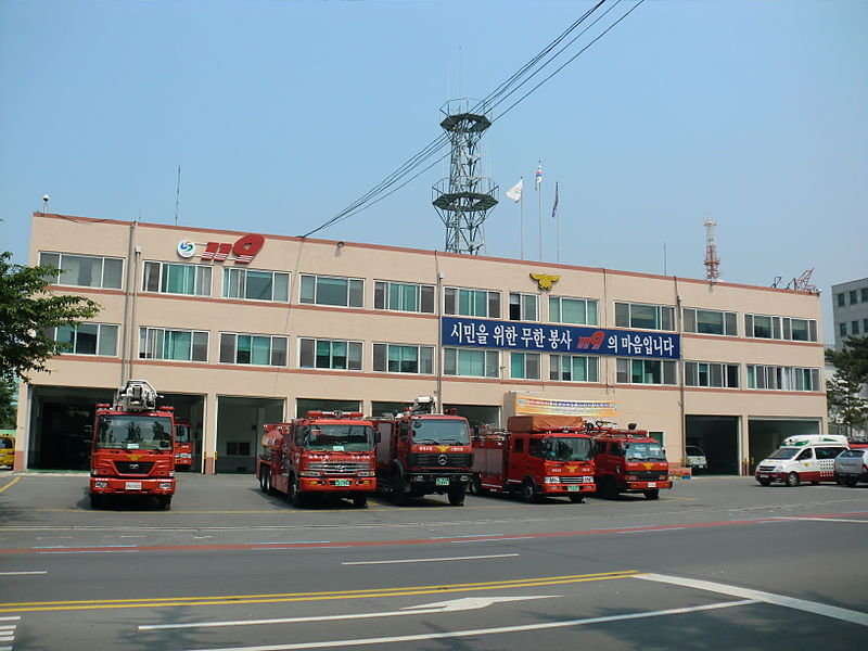 File:Changwon Fire Station.JPG