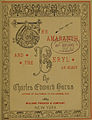 Charles Barns title page Amaranth and the Beryl 1889.jpg
