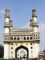 Charminar the Icon of Hyderabad.jpg