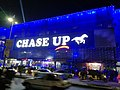 Chase Up Mall.jpg