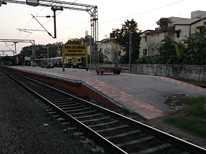 Kodambakkam - Image: Chennai Suburban Railway Kodambakkam