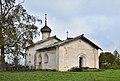 Chernavino ChurchBasilCaesarea 002 3046.jpg