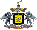Chhota Udaipur State Coat of Arms.png