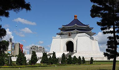 Chiang Kai-shek Memorial Hall 2009 2 amk.JPG