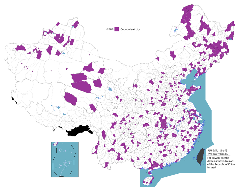 China County-level cities.png