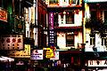 Chinatown (2483714977).jpg